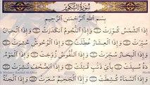 Azaan--Sheikh Mishary b  Rashid Afasy - video dailymotion