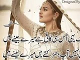 Saqi Khan Poetry ,  Saqi Poetry