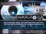 """Cheikh Al-soudais + Al-shuraim Sourate """"Al-A'raf"""""""