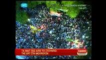zappIT.gr Αποχαιρετισμός Ε.Στάη