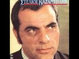 Stelios Kazantzidis-Tha Ta Kapso Ta Lefta Mou
