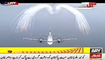 Pakistan Air Force  Aircrafts of the Pakistan Air Force _#_ Must Watch