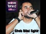 Cheb Bilal Sghir - Je T'aime Omri Je T'aime Live Zenith 2015 Avec Amine La Colombe By Dj Tahiro