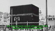 Sheikh Laythi - 024 Track 024 (الشيخ محمد الليثي)