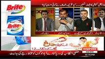 Express Special (Special Transmission) - 26th July 2015