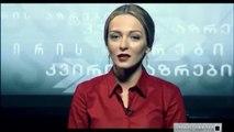 22.12.13 კვირის აზრები: ეკატერინე ტოგონიძე - შთაბეჭდილებები გერმანიიდან: ეკონომიკა და ბედნიერება