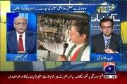 Aapas ki Baat 25th July 2015 on Geo News