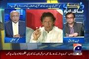 Aapas Ki Baat 26th July 2015 on Geo News