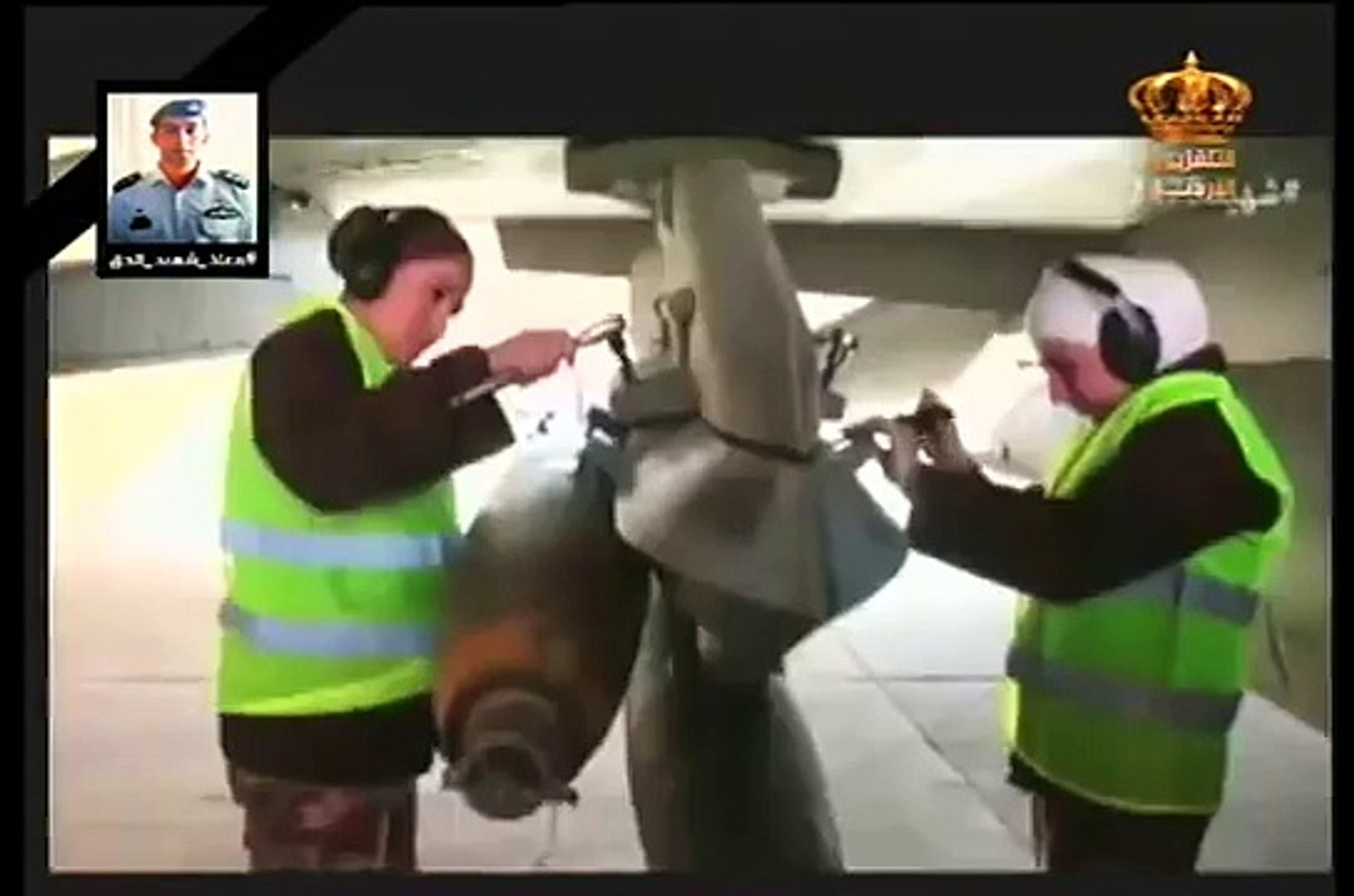 نسور يا سلاح الجو - عمر العبداللات / حصري و خاص للتلفزيون الاردني