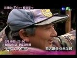 Taiwan Artists Fund Raising Single for Japan 台湾群星赈灾歌曲-Believe(相信爱)抢先版MV