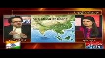 Pakistan on PM India modi visit to Bangladesh - India will not let china control Indian ocean