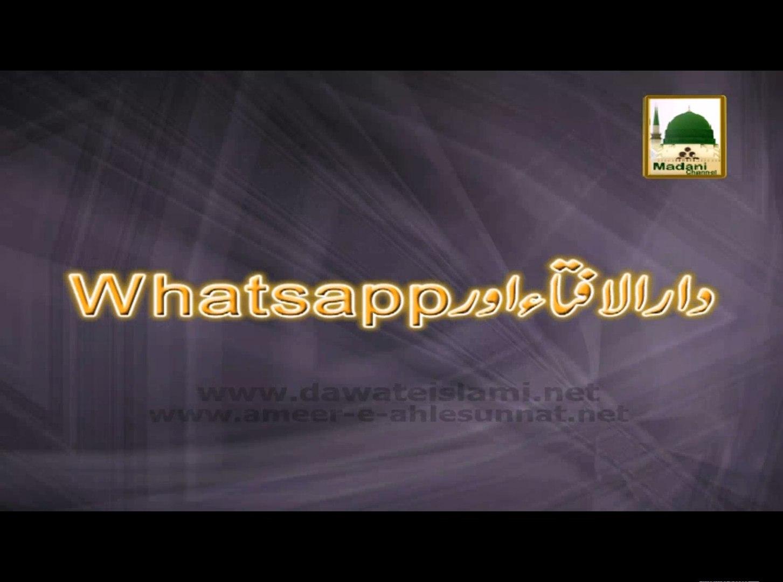 Darul Ifta Whatsapp Number - Short Bayan - Maulana Ilyas Qadri