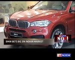 BMW Launches X6 Coupe In India: Review, Features & Price