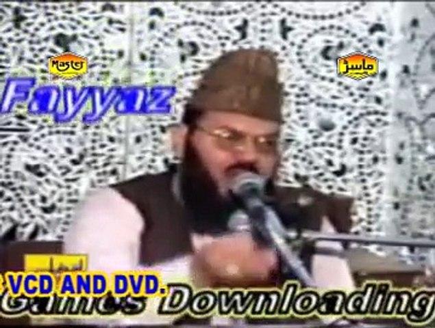 Full Bayan Video || Abdul Waheed Rabban