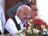 Govt should take steps to tackle flood instead of celebrating JC report_ Sirajul Haq