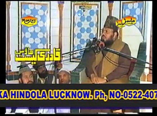 Hazrat Ali Ki Namaz ►Must Watch► || Abdul Waheed Rabbani