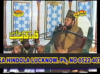 Hazrat Ali Ki Namaz ►Must Watch► || Abdul Waheed Rabbani