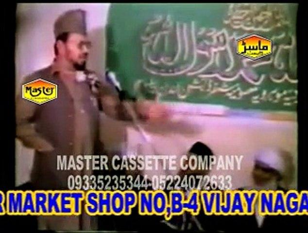 ★Ishk-E-Nabi ★ || Abdul Waheed Rabbani || Master Cassette