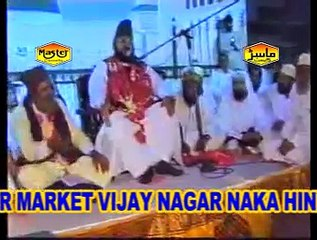 New Meraj Un Nabi (Islamci Video) Abdul Waheed Rabbani