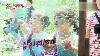 Oh My Baby 20150725 Ep73 Part 1