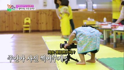 Oh My Baby 20150725 Ep73 Part 2