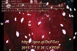 2015년 7월 26일 KPOP 신곡 다운받기 유주