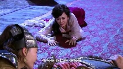 仙俠劍 第33集 Xian Xia Sword Ep33