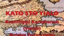 Kato Sto Yialo  - Greek Song of the Marmara region (Turkey)