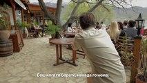 TVC Turizam - Makedonski Ezerski Kelner  - 1 Del