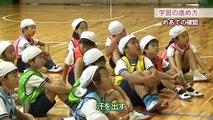 小学校低学年体育~02体ほぐしの運動:文部科学省