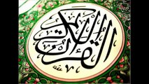 Salah Abdul Rahman Bukhatir ~ Surahs Fatiha, Ikhlas, Falaq & Naas