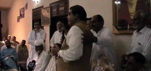 سابق وزیر اعظم راجہ پرویز اشرف کا پارٹی کارکنوں سے بلدیاتی الیکشن کے حوالے سے سنگھر ہاؤس میں خطاب