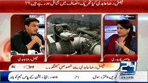 Faisal Raza Abidi Blast On Musharruf..!