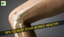 Tips To Keep Your Bones Healthy | Best Health Tips | Educational Videos