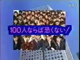 Funny japanese candid camera prank ~100 people lie down all at once suddenly~