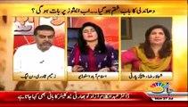 Tumhara Level Hi Kya Hai – Zaeem Qadri asks Faisal Javed replies