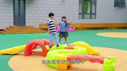 小爸媽 第10集 Junior Parents Ep10