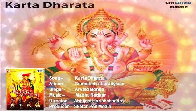 Arvind Mohite - Karta Dharata | Ganpaticha Jay Jaykaar
