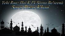 Yehi Raaz Hai Ek Seena Ba'seena   Na'at   Sara Raza Khan   Madina Madina