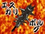 Bludgeoning Angel Rin-Chan【VOCALOID × Dokuro-chan OP】