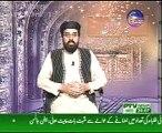 Allama Peer Shafaat Rasool Tafseeer e Quran Para 4 Part 1/3