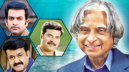 Mollywood Celebs Mourns For Dr. A. P. J. Abdul Kalam