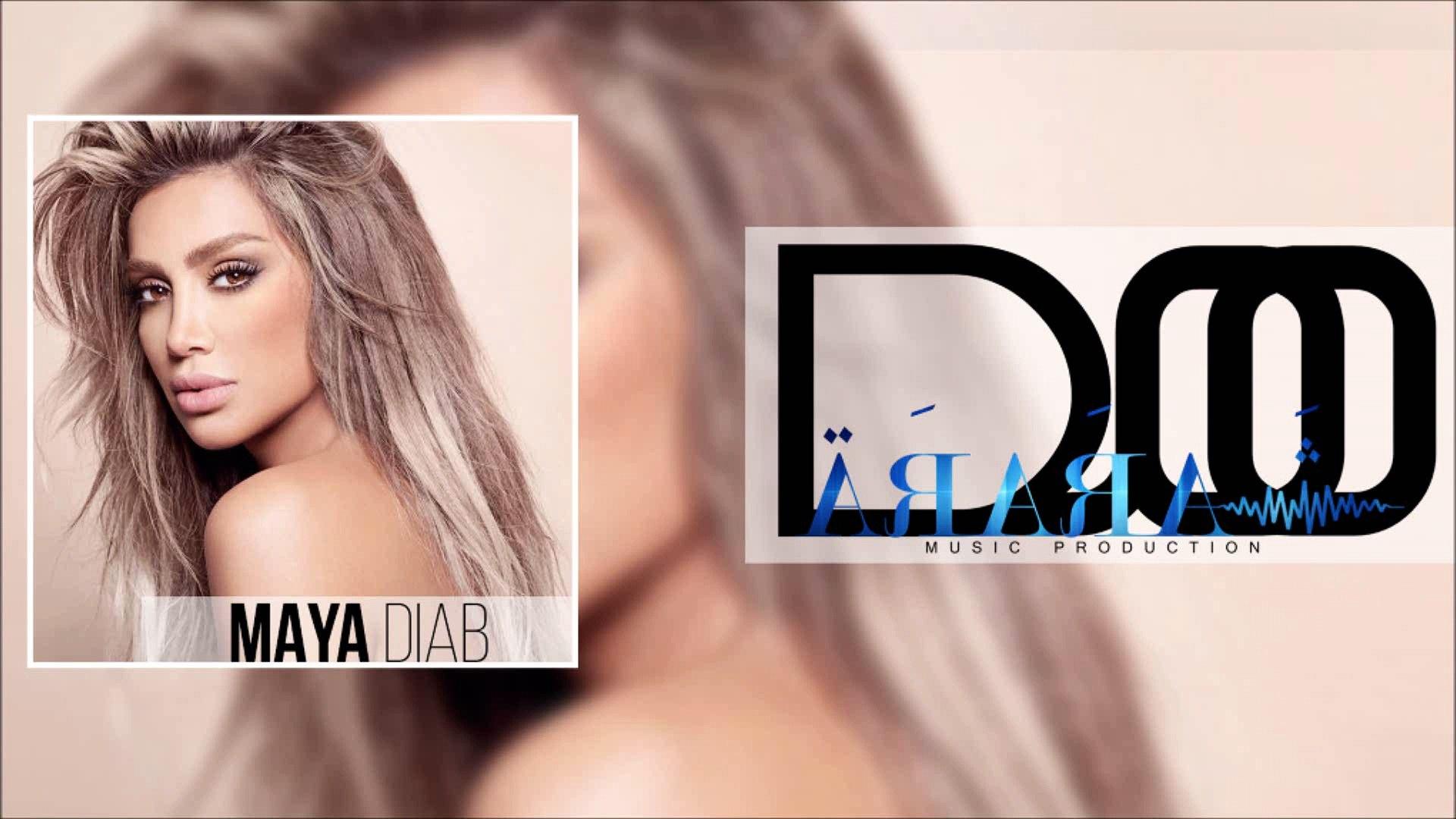 Maya Diab - Ghmorni Wshedd | مايا دياب - غمرني وشد