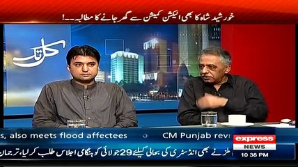 Now Zubair Umar(PMLN) Take U-TURN Over Dharna Backed By GEN Pasha