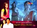 Harahara Mahadeva 29-07-2015 | Maa tv Harahara Mahadeva 29-07-2015 | Maatv Telugu Episode Harahara Mahadeva 29-July-2015 Serial