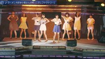 Kobushi Factory - Ramen Daisuki Koizumi-san no Uta ( ラーメン大好き小泉さんの唄 - こぶしファクトリー)