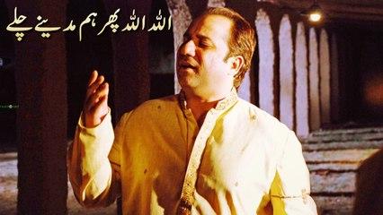 Allah Allah Phir Hum Madine Chaly | Na'at | Rahat Fateh Ali Khan | Madina Madina
