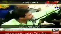 Bollywood star Veena Malik: 'I'll return to Pakistan to fight shocking blasphemy convicti