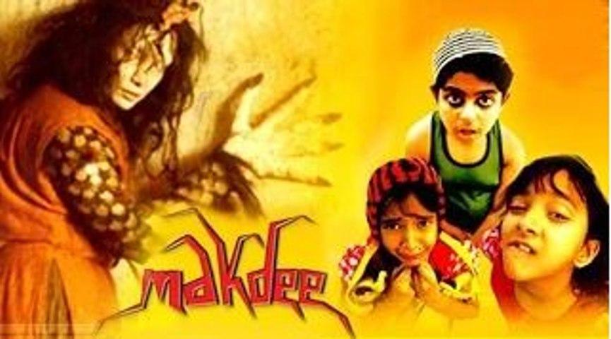 Makdee Full Movie | Shweta Prasad, Shabana Azmi, Makrand Deshpande | Bollywood Horror Movie