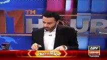 Paki News Anchor Waseem Badami Blasting On India On Blaming Pakistan Over Gurdaspur Attack